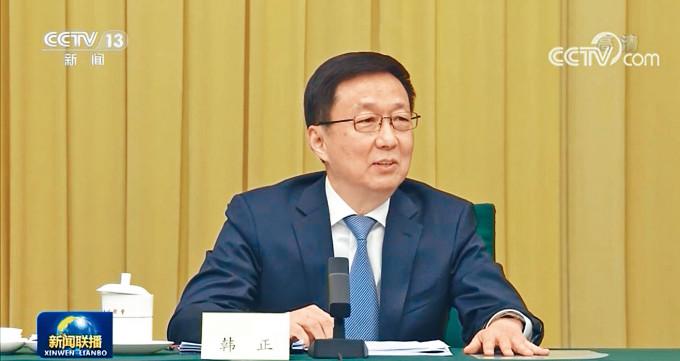 韓正強調,要依法懲治搞「港獨」等極少數人。