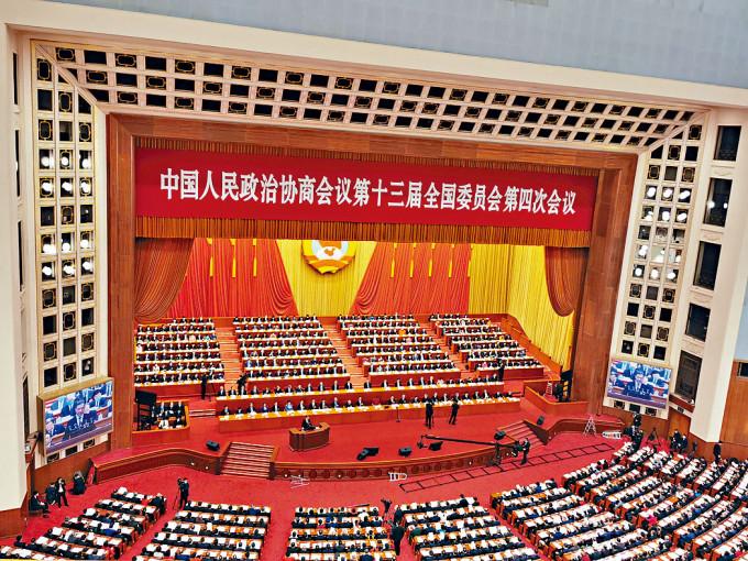 政協昨在北京正式揭幕。
