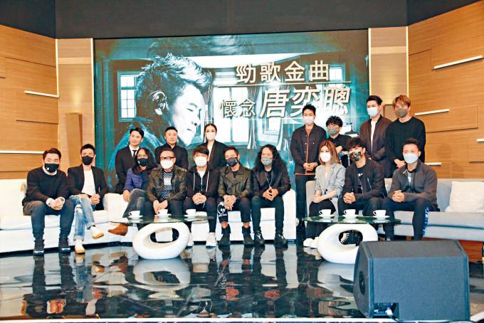 無綫錄影特備節目悼念唐奕聰,一眾樂壇好友分享與他的相處點滴。