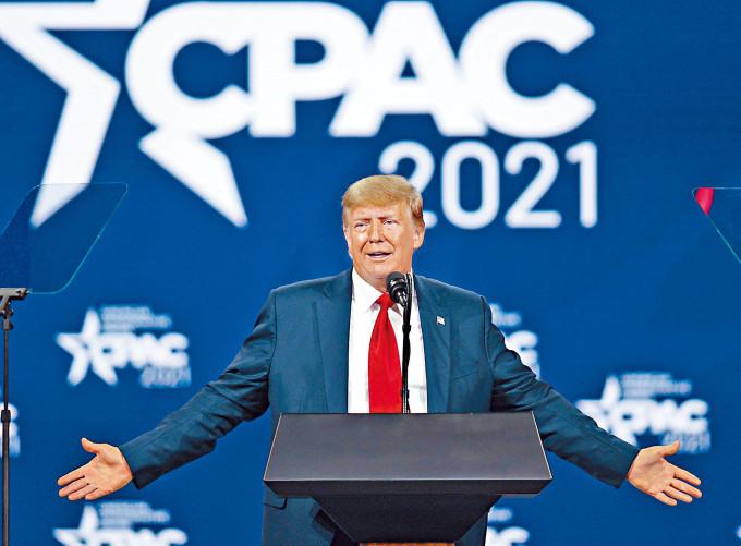 特朗普周日在共和黨保守派政治行動會議上,發表卸任後的首次公開演說。