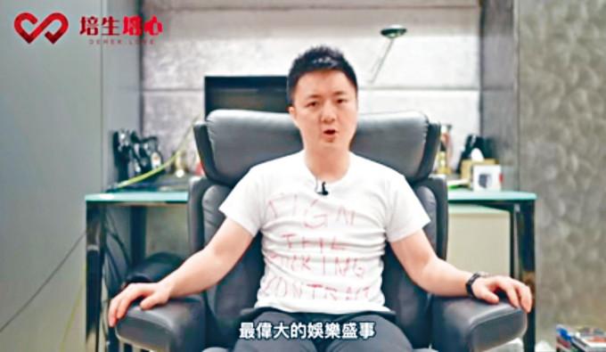 鍾培生表示自己的死穴是「林作」二字。