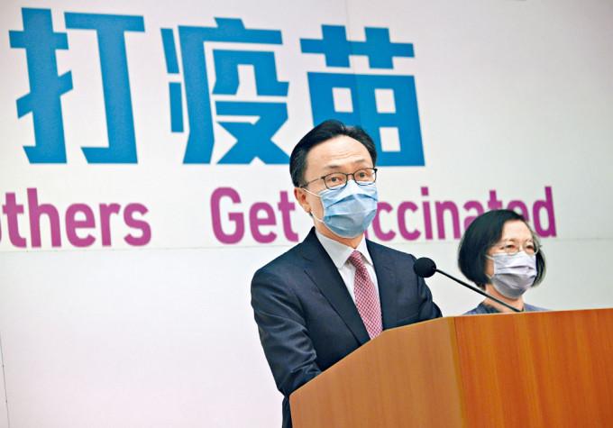公務員事務局局長聶德權表示,政府會盡可能加快接種的速度。