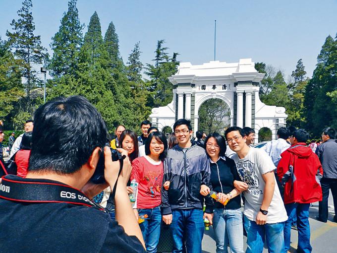 清華大學是內地收到校友捐款最多的大學。