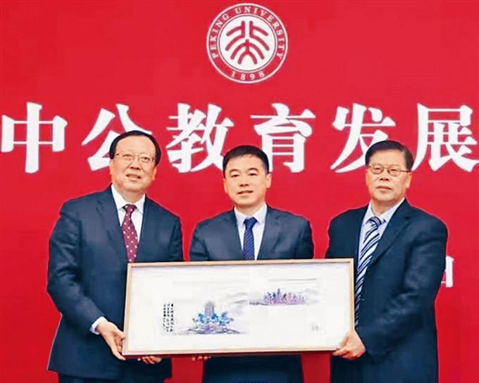 李永新(中)向母校北大捐款十億人民幣。
