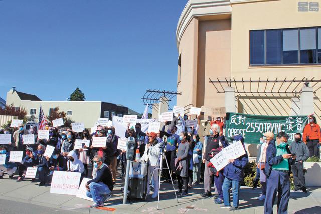 幾十名示威者聚集在Irving街2550號擬建項目地點外表達對發展計劃的不滿。記者張曼琳攝