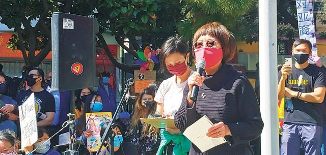 活動主辦方之一、三藩市前估值官鄧式美發言。    記者李兆庭攝