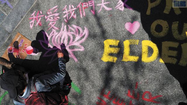 上百名民眾在花園角地面上繪畫,表達彼此關愛的理念。    記者黃偉江攝