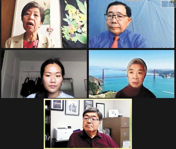 華裔社區召開線上會議呼籲支持蘇維思擔任聯邦勞工部副部長。