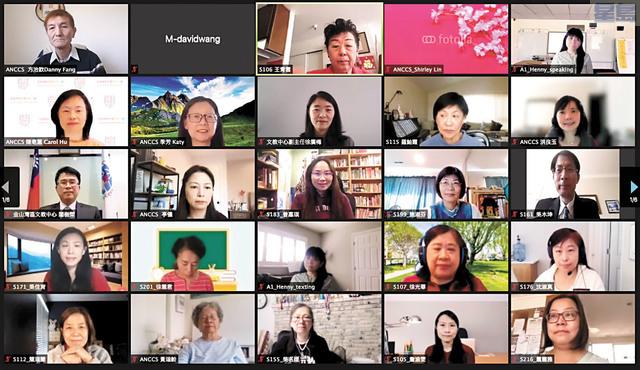 中校聯合會28日下午舉行第二次教學研討會。記者王慶偉截屏