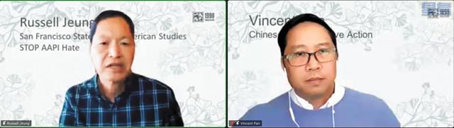 三藩市州大亞裔研究系主任張華耀(左)及華人權益促進會聯合行政主任潘偉旋(右)參加座談會。記者張曼琳截屏