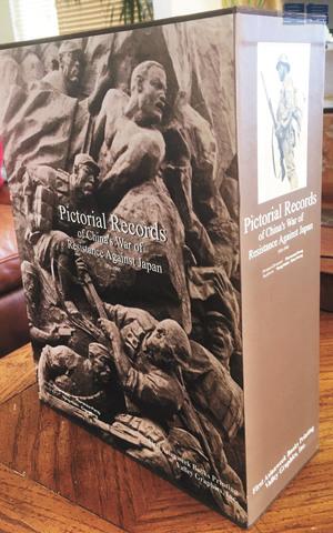 《抗日戰爭圖誌》英文版。史維會提供
