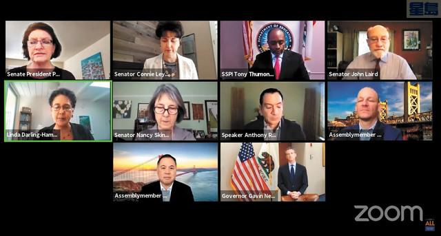 州長(下排右)簽署法案儀式,州眾議員丁右立(下排左)也在線上現身。美聯社