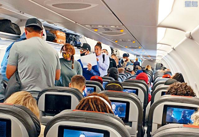 ■FAA局長迪克森表示,決定加重搭飛機拒戴口罩的罰則,屢勸不改的人可被起訴,甚至判監入獄。    空姐協會圖片