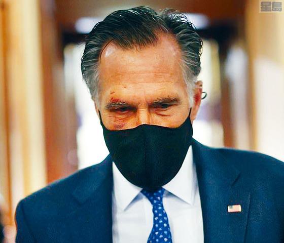 ■羅姆內1日在國會現身時,臉部明顯有瘀痕。路透社