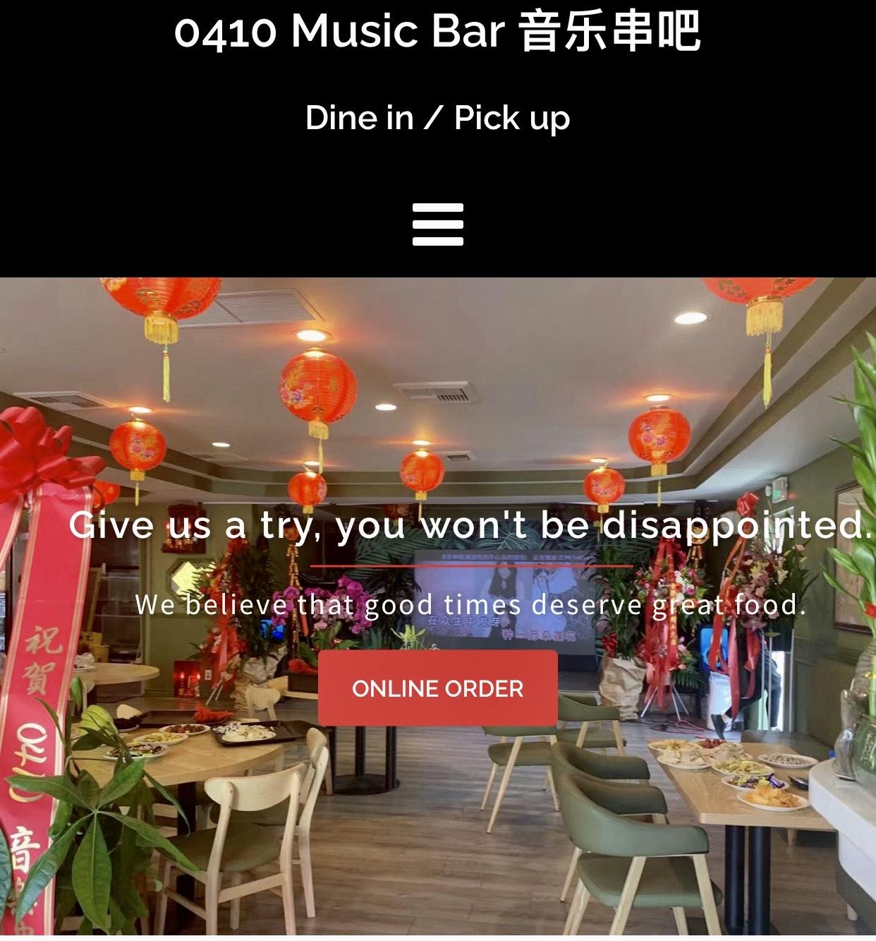 蒙市「音樂串吧」燒烤餐廳槍殺命案現場。餐廳網站截屏