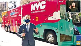 市府工作人員展示流動疫苗注射車。