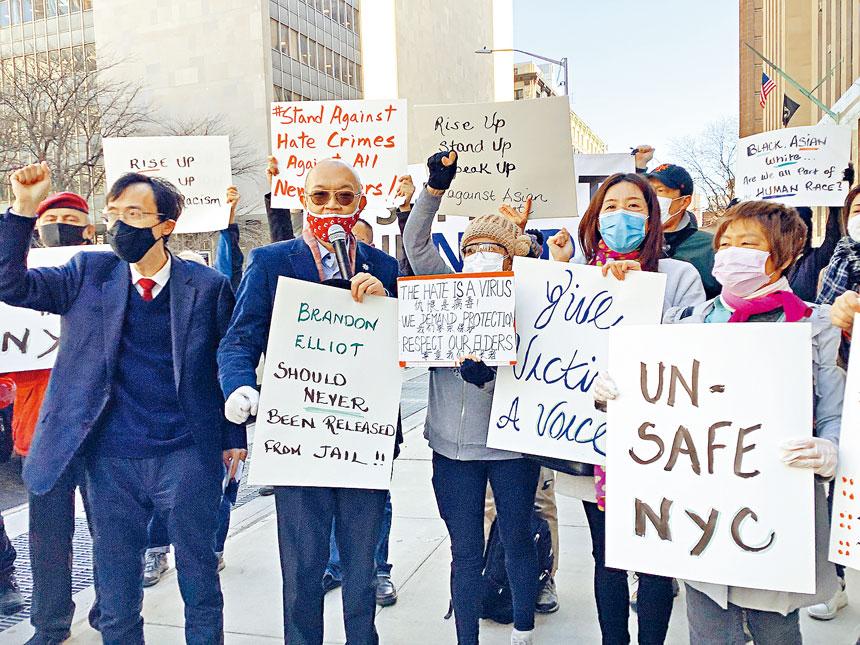 集會者呼籲加強警力保護民眾安全。