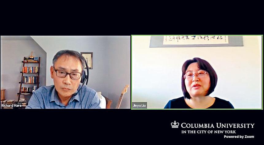 哥大社會工作學院助理教授劉金玉(右)介紹紐約市阿茲海默症華裔患者及照顧者的情況。視頻截圖