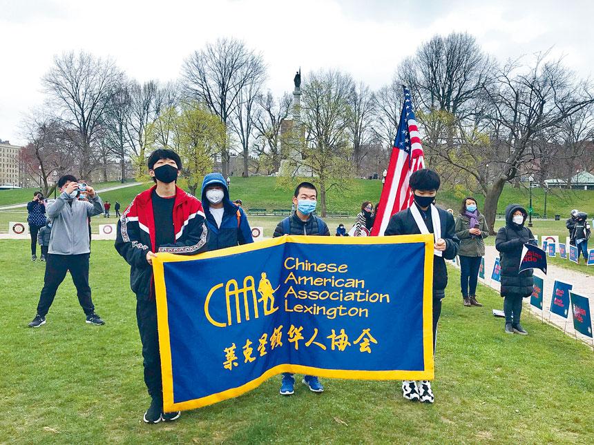 萊克星頓華協參加反對仇恨亞裔集會活動。溫友平攝