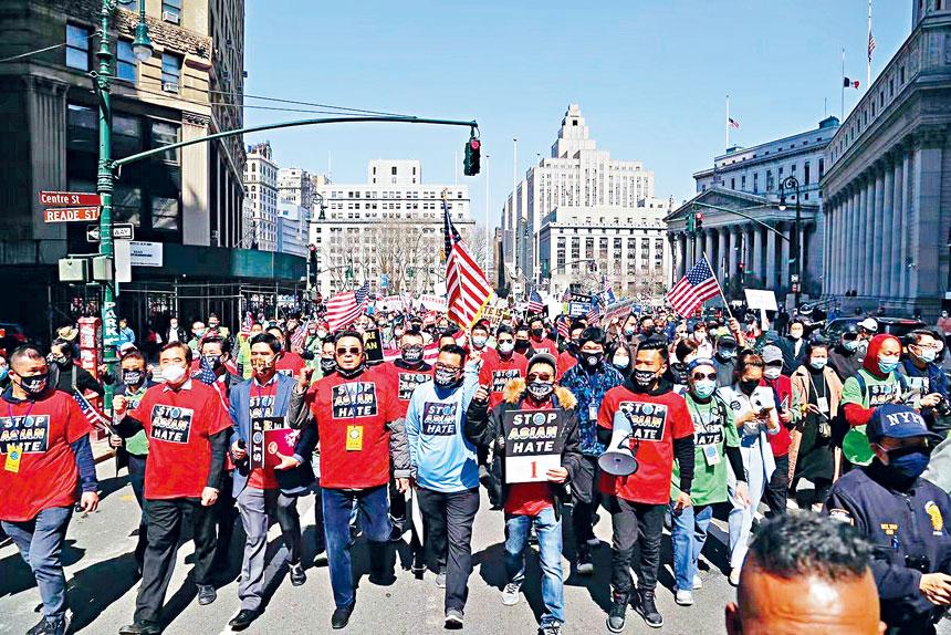 紐約遊行示威現場。主辦方供圖
