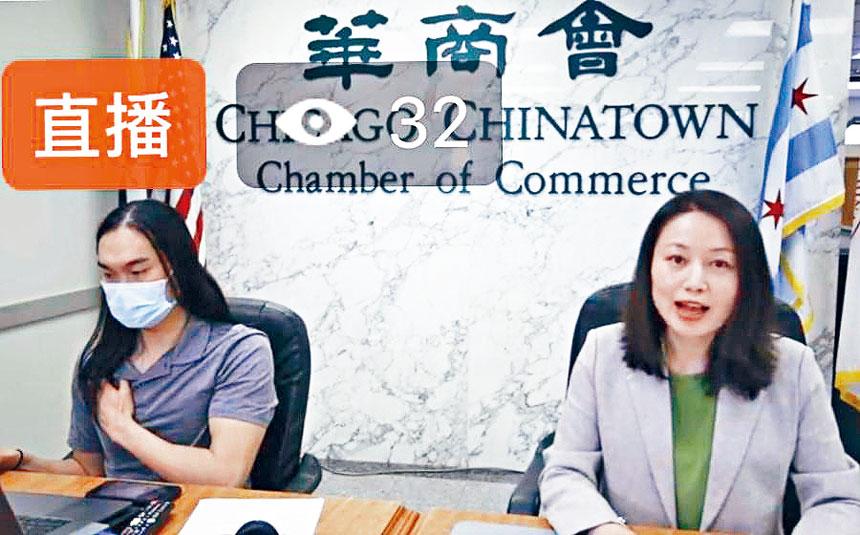 華商會行政主任于樂(右)報告了未來一年內華商會將舉辦的各項活動。梁敏育攝