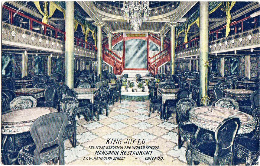 1906年被公認為芝加哥最高檔的中餐館「瓊彩樓」的內部裝飾,餐廳內的布置金碧輝煌、極盡豪華,並設有酒吧、現場音樂演奏、舞池等。