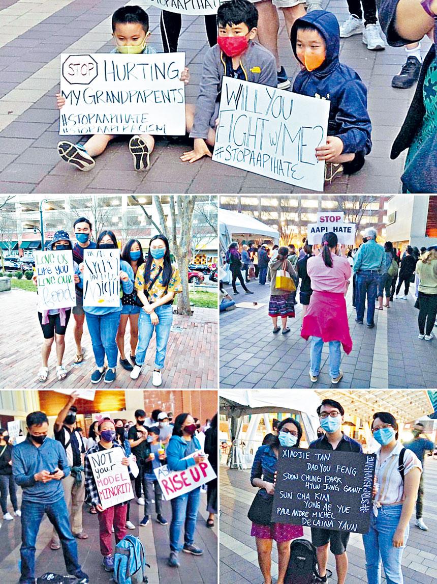 抗議者進入銀泉市中心,不同種族、背景和年齡的人參加了遊行。