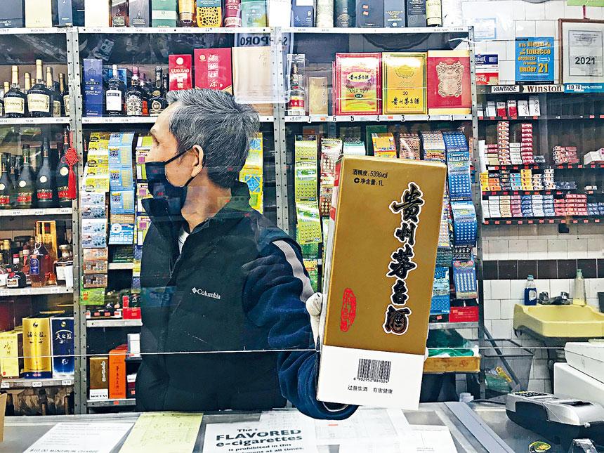 位於華埠社區的長城酒莊經營著各類酒品。溫友平攝
