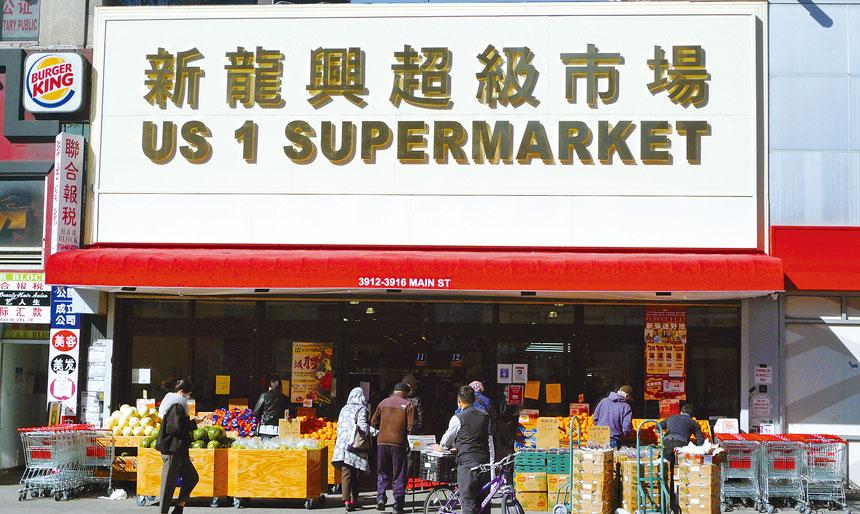 法拉盛新龍興超市商品新鮮優質,全城最平,商品齊全,庫存充足,廣獲好評。凡購物$30以上,可免費停車一小時(有專人代客泊車,免小費)。