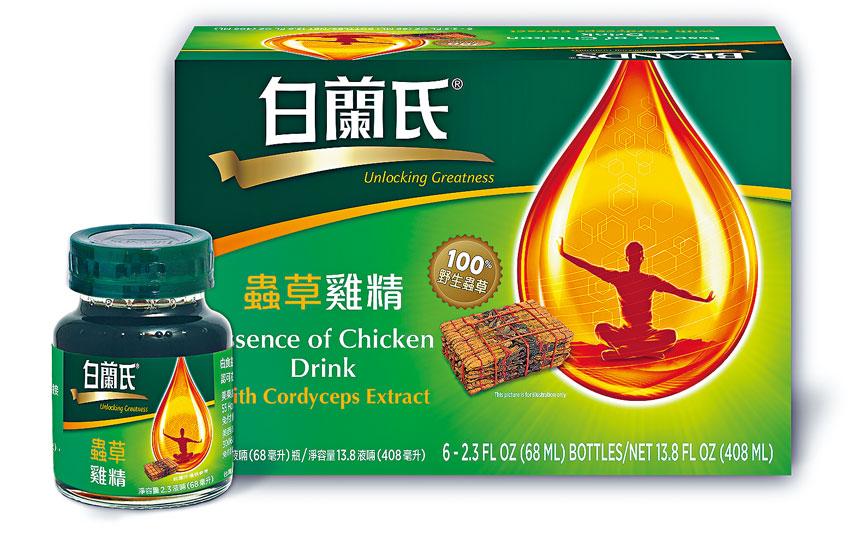 白蘭氏®在雞精加入野生冬蟲草,為中年男士提供養生的選擇,持續喝白蘭氏®蟲草雞精,日子有功,自然會看到成效。