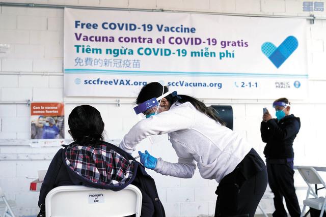 與全國相比,加州疫情趨緩,目前也尚未如其他一些州那樣遭受變種病毒嚴重衝擊。隨著更多人接種疫苗,可望繼續控制疫情。美聯社