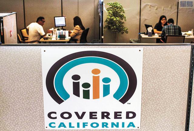 「投保加州」重新開放接受登記。美聯社資料圖片