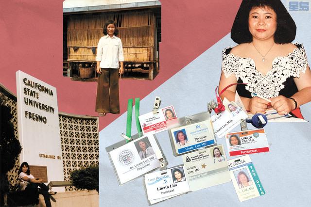 柬埔寨裔醫生林娜不幸染疫身亡。KHN/家人提供