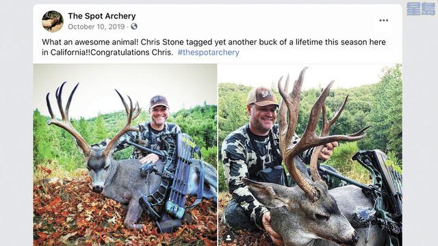 史東炫高調耀獵鹿勝利品受到調查。取自臉書