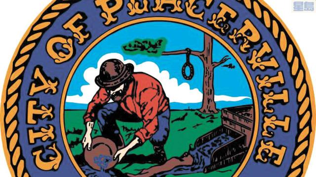 北加城市普萊斯維爾將修改市徽,去除絞索圖案。市府網站