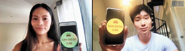 兩名亞裔大學生創辦代付共乘車資服務「San Diego Cabbies」,讓亞裔老弱婦孺在公共場合行走不再恐懼。CBS 8