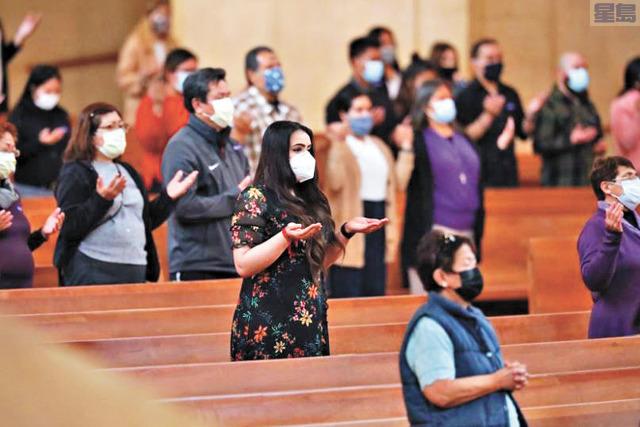 加州解除宗教禮拜場所容量限制。洛杉磯時報