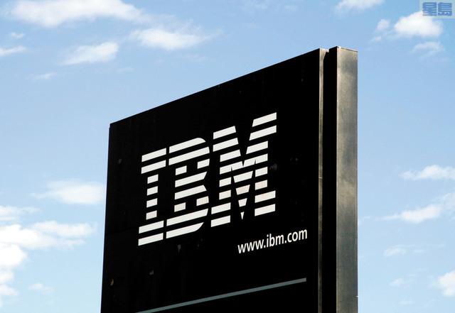 IBM2021年第一季財報優於市場預期,受惠於雲端業務需求成長,營收增幅寫下11季以來最強紀錄。路透社