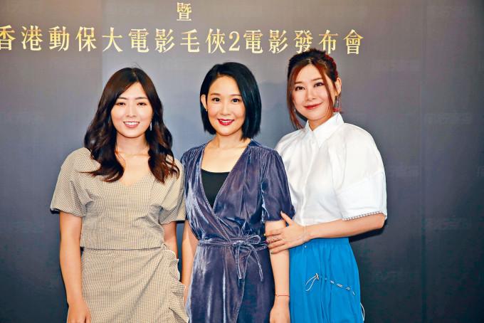 唐貝詩、陳逸寧及李亦喬將演出《毛俠2》。
