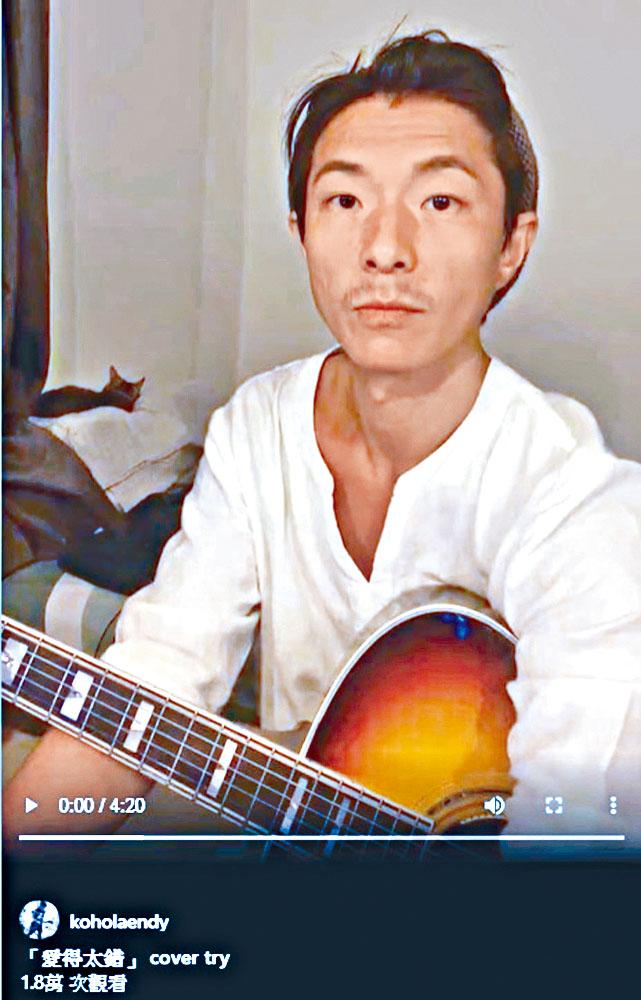 周國賢自彈自唱,吸引到已移居英國的細So撐場。