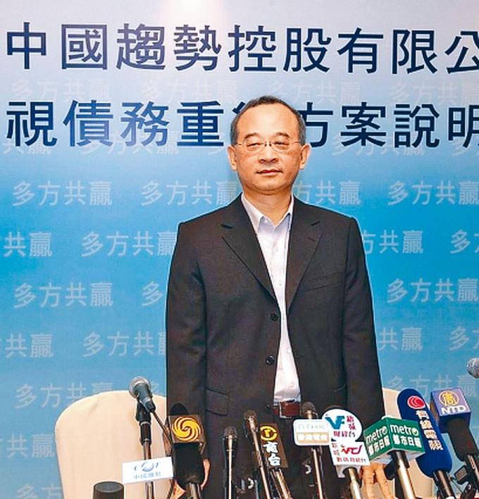 中國創新投資主席向心。