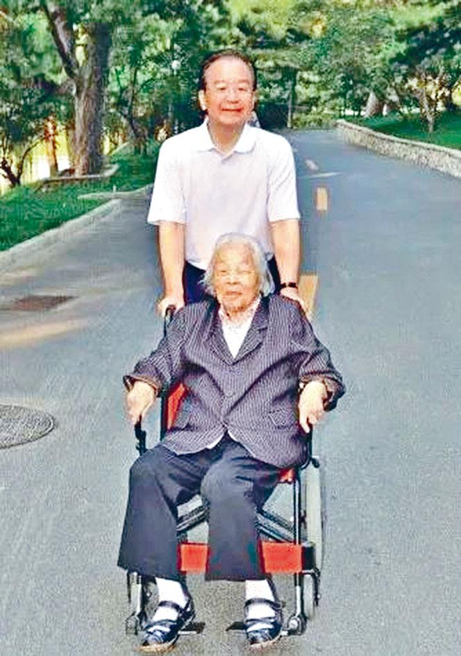溫家寶和母親楊志雲。