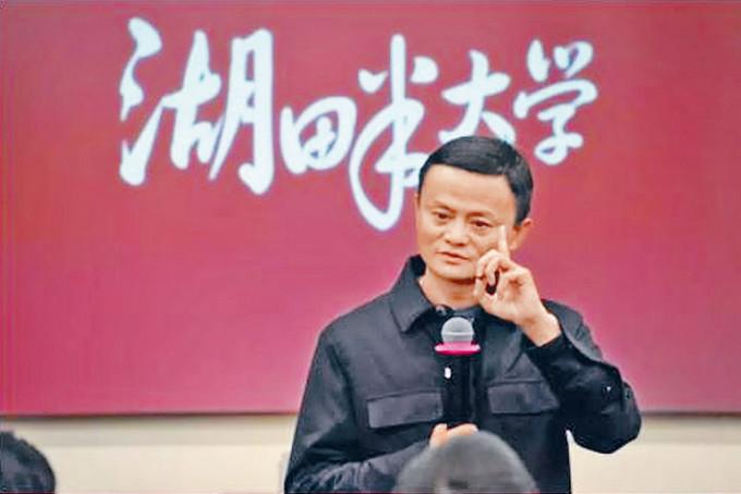 馬雲任湖畔大學校長,並親自授課。