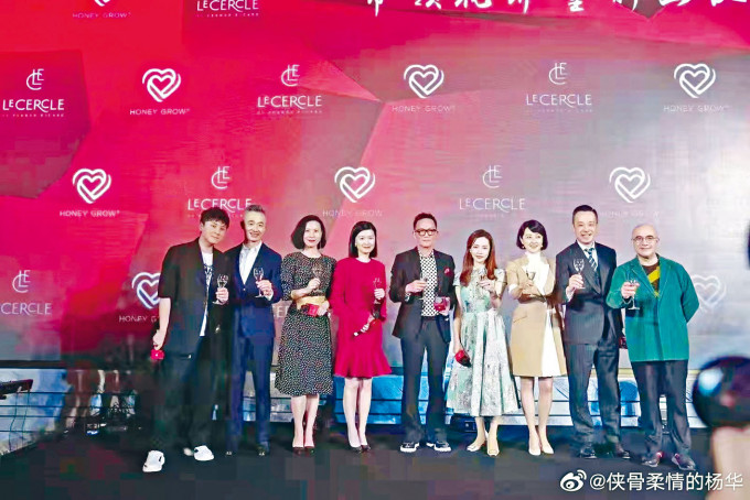 上海電視台六名主持人參加周正毅晚宴並合影。