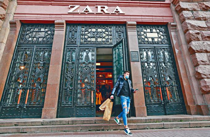 ZARA母公司身陷新疆棉花風波。