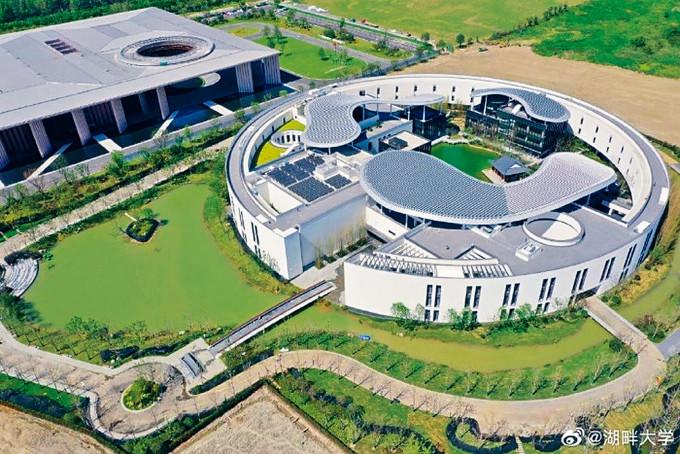 湖畔大學二○一五年在杭州成立。