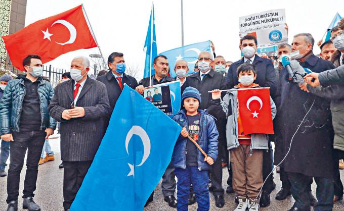 土耳其經常都有支持疆獨的示威遊行。