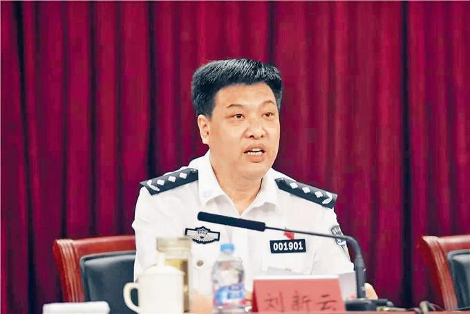 山西省副省長、公安廳長劉新雲。