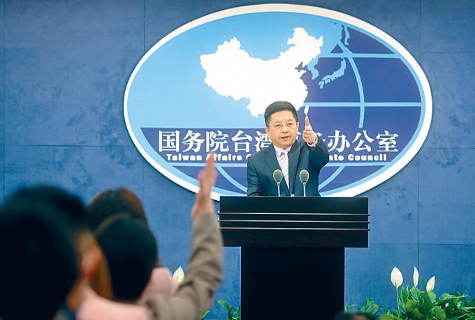 國台辦發言人馬曉光回應記者提問時表示,外部勢力「以台制華」注定失敗。