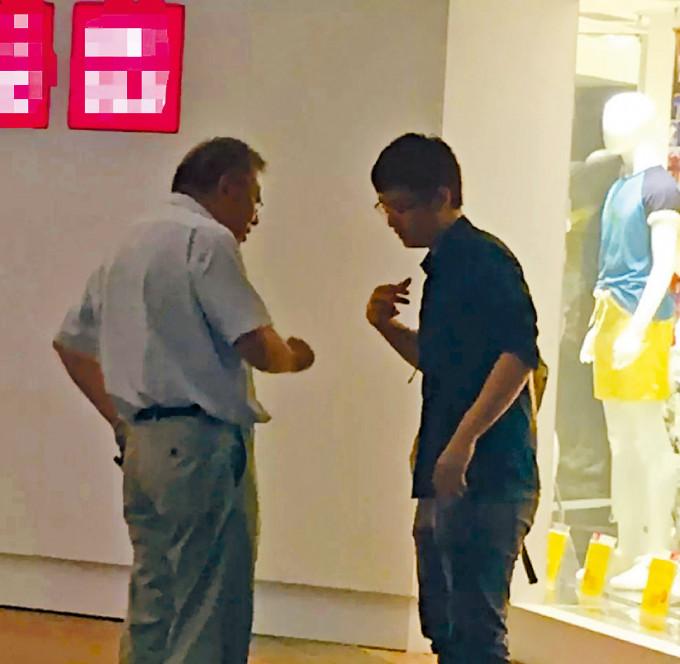 北京環球時報曾發出李亨利和周永康會面的相片。